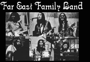fareastfamilyband