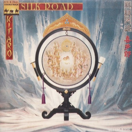 kitaro-silk_road-front