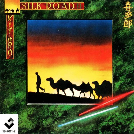 kitaro-silk_road_ii-frontal