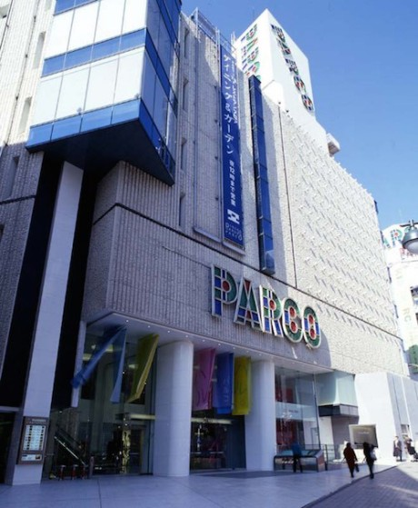 shibuya-parco-theatre-closing